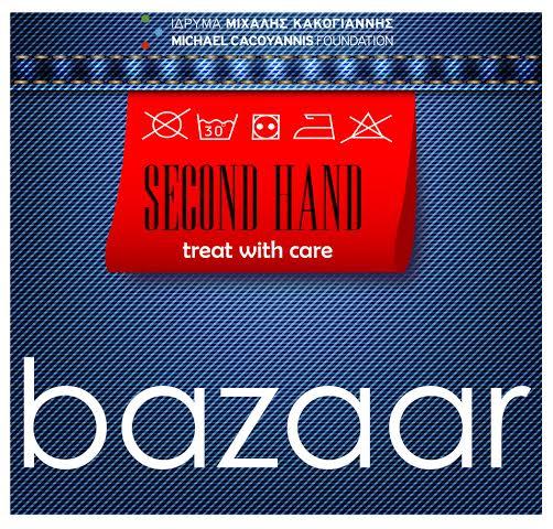 82e245ac041 3_ο Second Hand Bazaar στο Ίδρυμα Μιχάλης Κακογιάννης